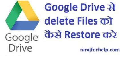 Google Drive Ana 1