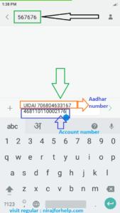 link aadhaar card with bank account