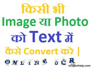 Convert Photos Image into Text Hindi