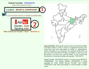 Trace any Mobile Number Name Address or Location Easily.