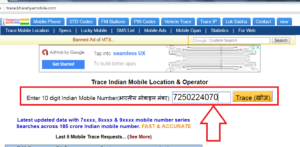 Trace any Mobile Number Name Address or Location Easily...