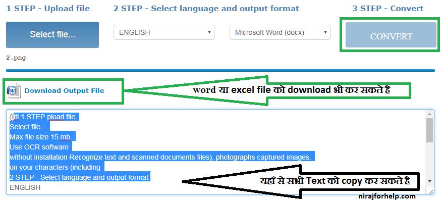image or photo to text converter nirajforhelp