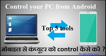 Top 5 App : Control PC / Laptop from Android Phone