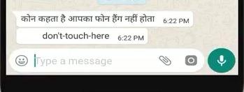 WhatsApp : don't touch here massage Explained : nirajforhelp.com