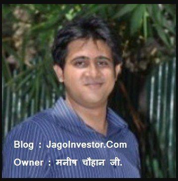 Top 10 Best Indian Bloggers, Blog, & Earning  Everything - JagoInvestor.Com, Manish Chauhan - Nirajforhelp.com