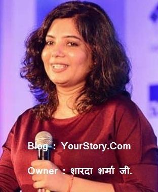 Top 10 Best Indian Bloggers, Blog, & Earning  Everything - YourStory.Com, Shardha Sharma - Nirajforhelp.com