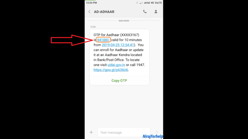 OTP for download aadhar card on mobile phone
