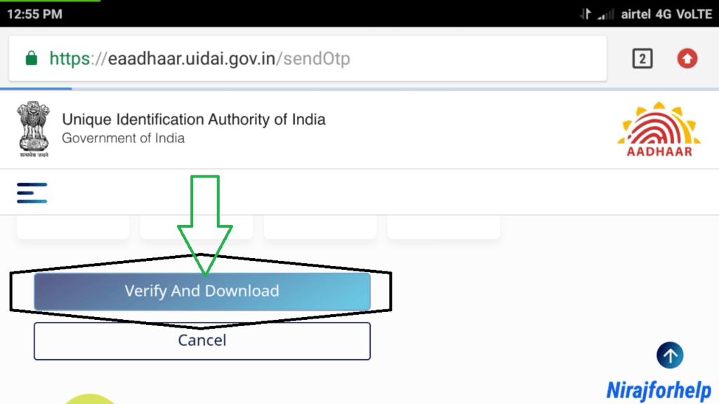 Verifye & Download aadhar card on mobile nirajforhelp