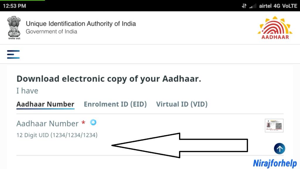 download aadhar card on phone by aadhar number nirajforhelp.com