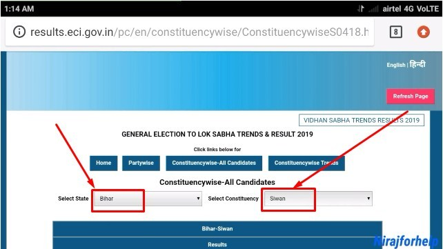 Select your state and Lok Sabha Area to see Details of All Candidates