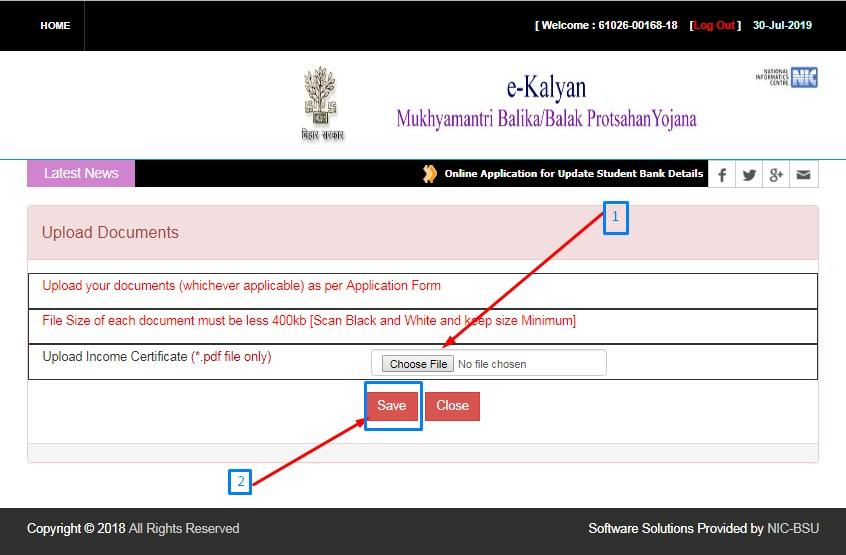 upload income certificate for mukhyamantri protasahan yojana bihar 2019