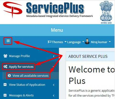 Service Plus Login & Apply for services on Serviceonline.gov.in website