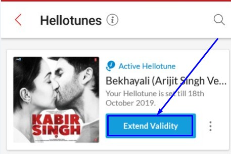 Airtel Hello Tune Validity Extand Free of Cost by Nirajforhelp
