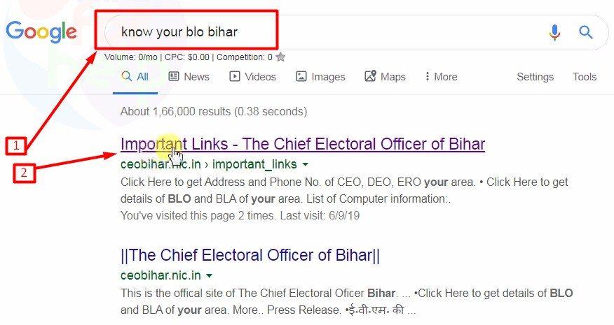 Know Your BLO Bihar - Google Search Result