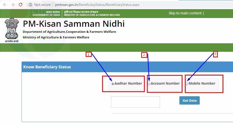PM Kisan Payment Status Check आधार नंबर खता नंबर मोबाइल नंबर