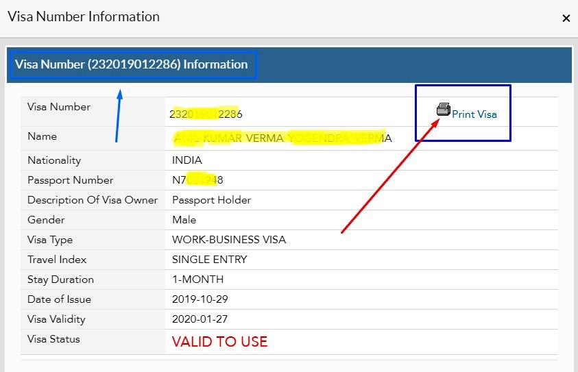 qatar visa check visa number and information
