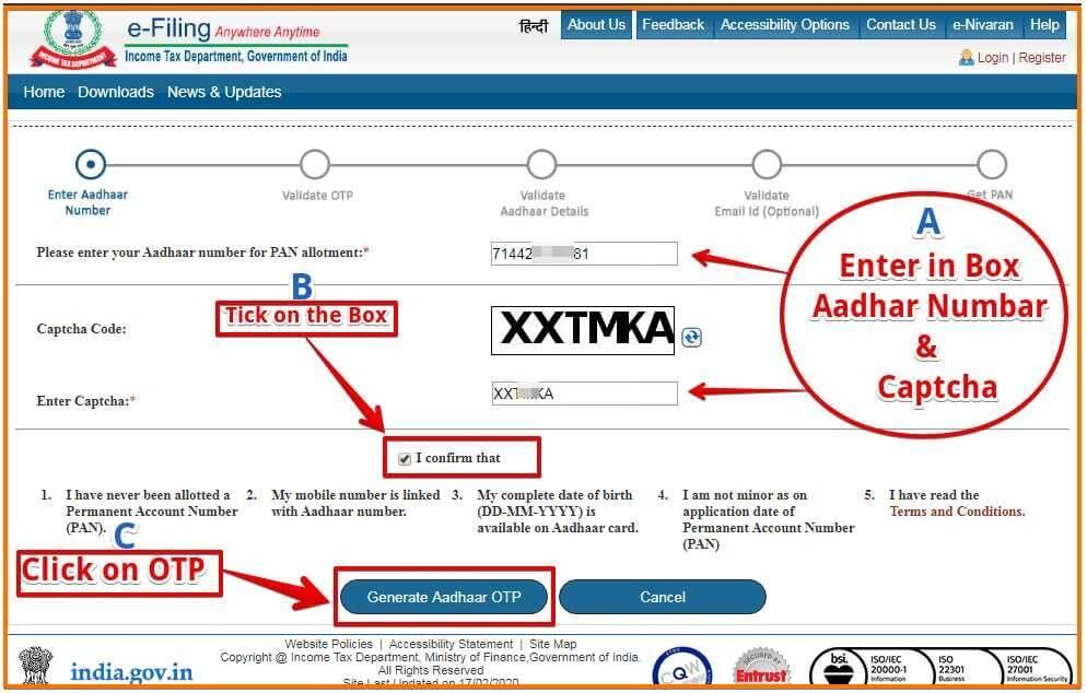 आधार नंबर और कैप्चा कोड डालने के बाद आपको I Confirm पर टिक करके Generate Aadhaar OTP बटन पर क्लिक करना है