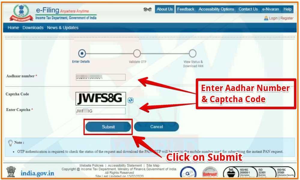 आधार नंबर डालना होगा और कैप्चा कोड भरकर Submit बटन पर Click करना है