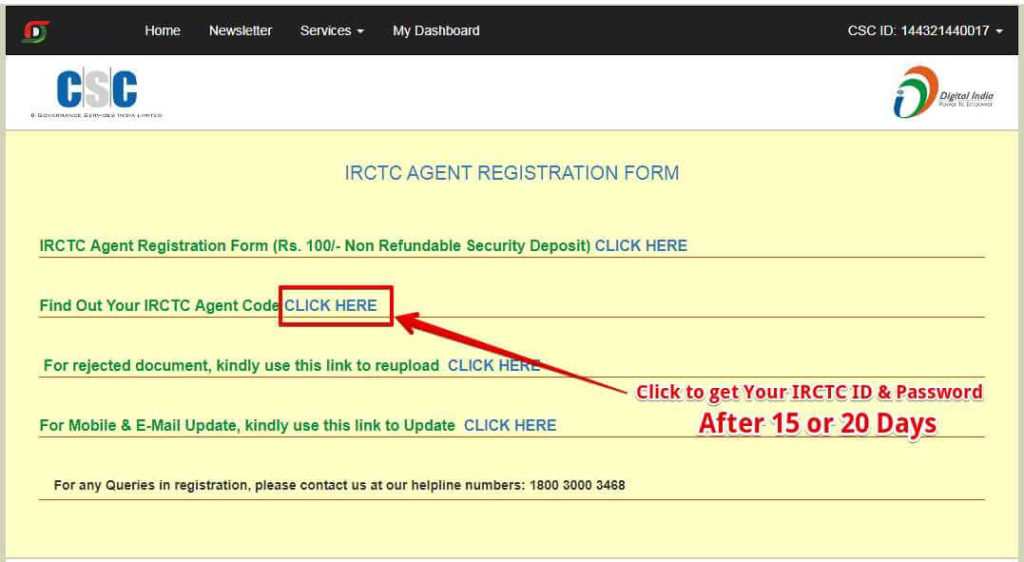 Find Your IRCTC Agent Code