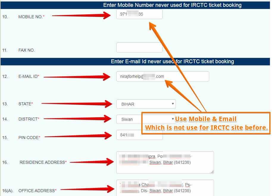 IRCTC Registration के लिए मोबाइल नंबर, Email id, राज्य, जिला, पिनकोड और पता सही-सही भरना है