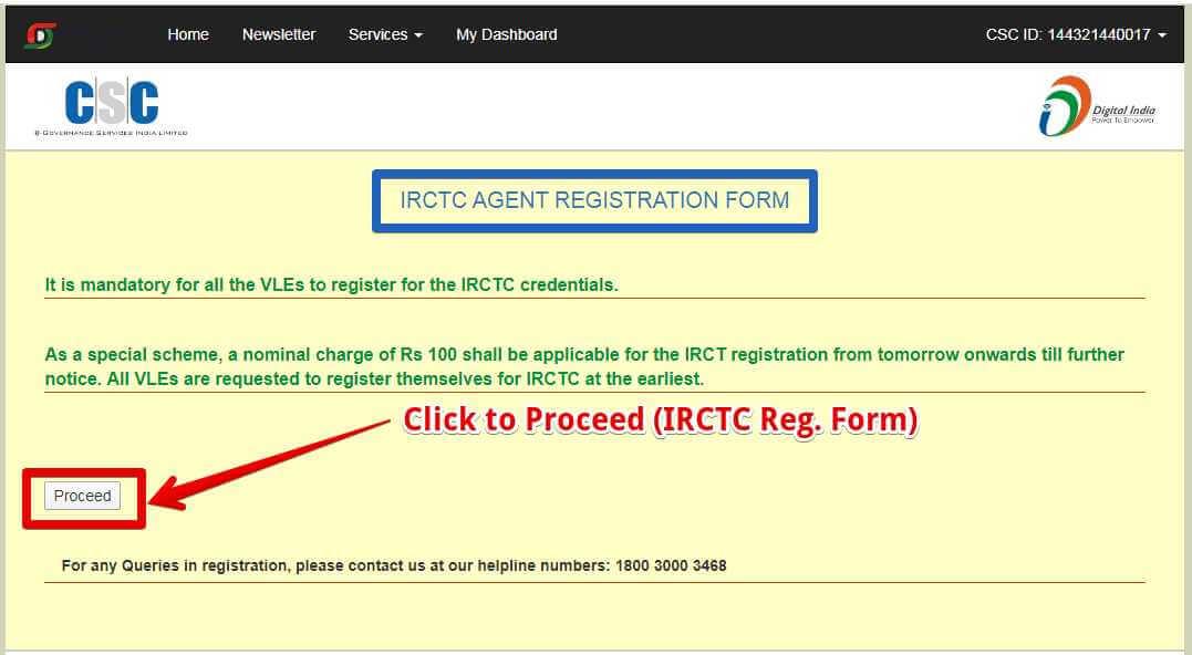 IRCTC Registration Proceed बटन पर Click करना है