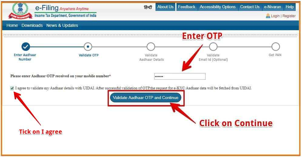 OTP डालकर I agree बटन पर टिक करके आपको Validate Aadhar OTP & Continue बटन पर क्लिक करना है