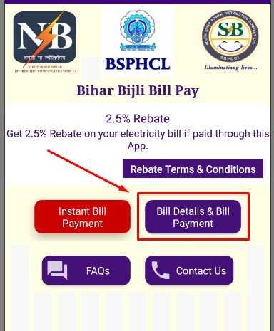 Bihar Bijli Bill Pay(BBBP) App Open Interface by Nirajforhelp