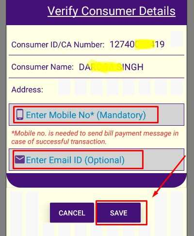 Bihar bijli bill check & Add Mobile number