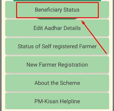 Click on Benificiary Status