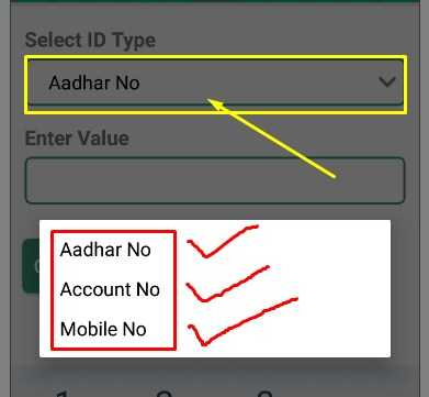 Enter Aadhar Number or Mobile Number or Bank Account Number to check PM kisan Payment Status