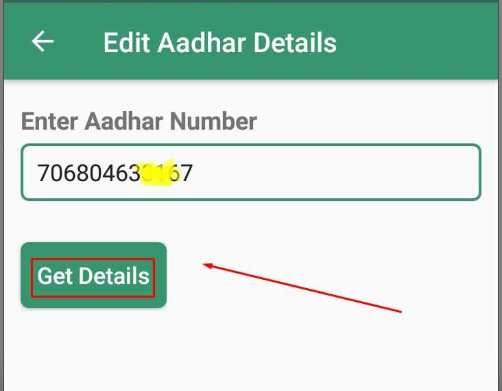Enter aadhar number and Click on Get Details