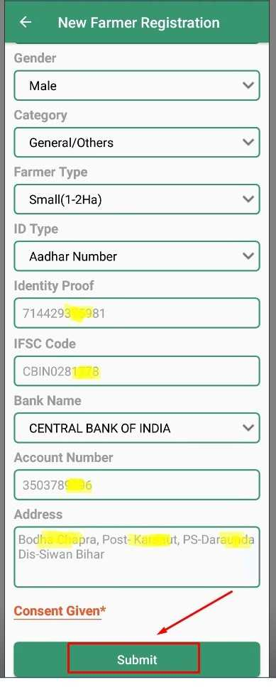 New Farmer Registration on PM Kisan App 2