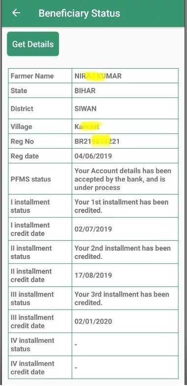 PM kisan Payment Status