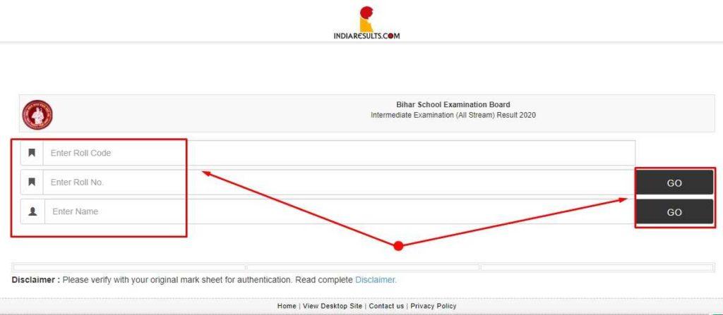 bihar 12th result chek online