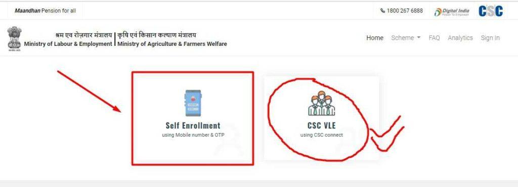 mandhan yojana online registration