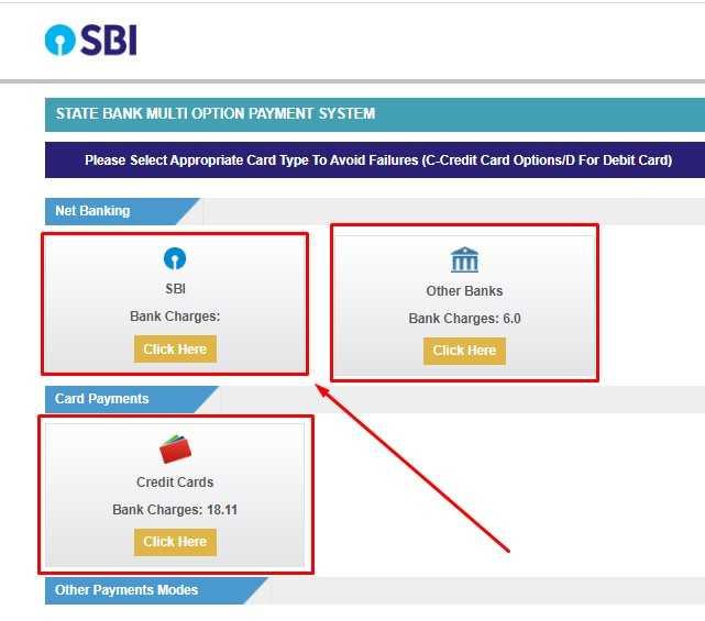 ऑनलाइन लगान पाए by DebitCredit कार्ड या Net Banking