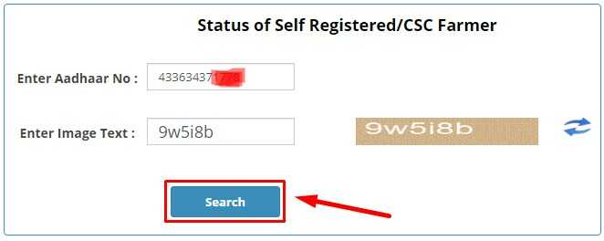 Enter Aadhar Number fill captcha and Cick on Search Button to Find Kisan Registration Number or Panjikaran Sankhya