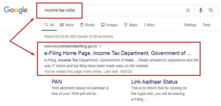 गूगल में सर्च Income Tax India