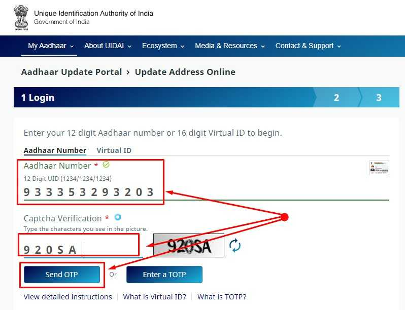 Enter Your Aadhar Number, Captcha and click on Send