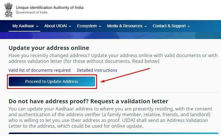 Proceed To Update Address बटन on UIDAI webiste