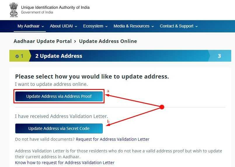 Update Address via Address Proff in aadhar card