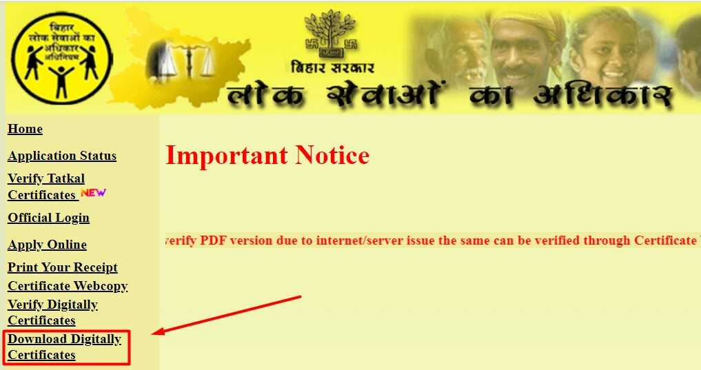 Bihar Caste Certificate Online Download