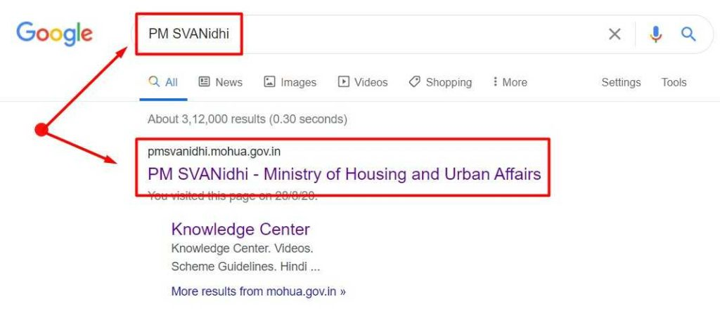 Search result in google for PM svanidhi