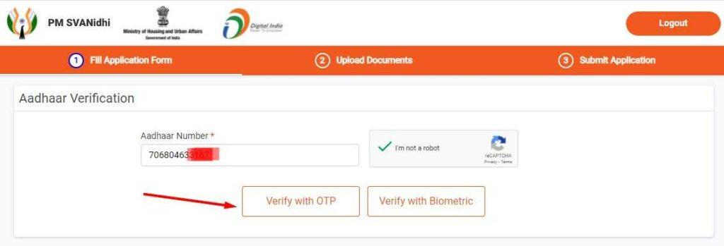Verifye Aadhar Number for LoR Apply Online