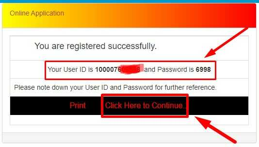 मुख्यमंत्री कन्या उत्थान योजना Login के लिए User ID & Password