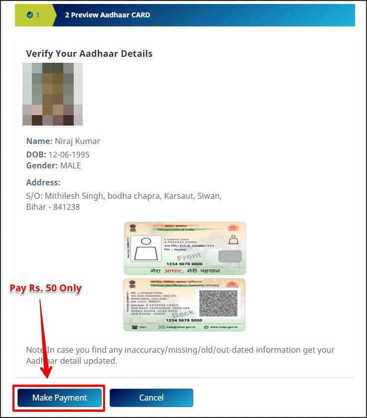 Aadhar Details for Printing PVC Card