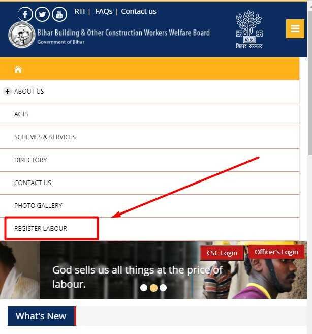 Bihar Labour Card List 2