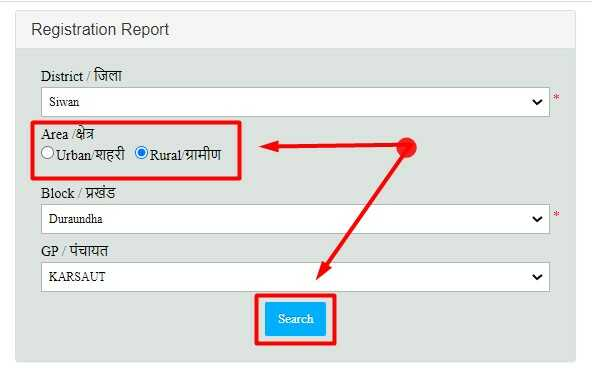 Bihar Labour Card Registration Report