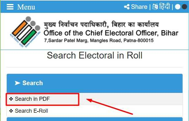 Bihar Voter list Search in PDF at ele.bihar.gov.in pdf search