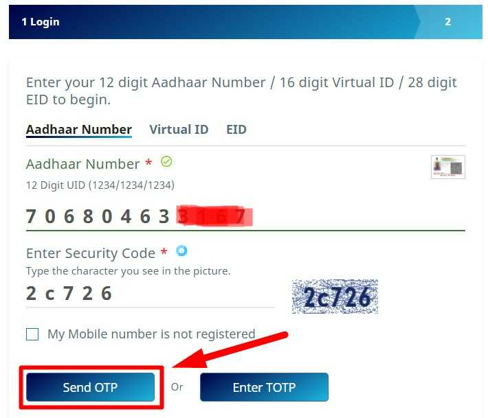 Enter Aadhar Number or EID for Order Aadhar PVC Card